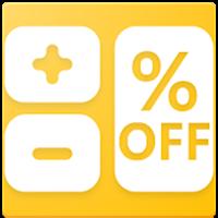 割引計算機 – 軽減税率対応! 割引計算機 アプリ 無料