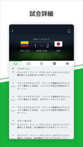 AllFootball–最新ニュースおよびオンサイトスコア