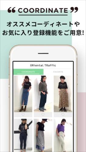 オリエンタルトラフィック公式アプリ