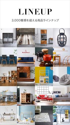 家具・インテリアのお買物アプリ–LOWYA(ロウヤ)