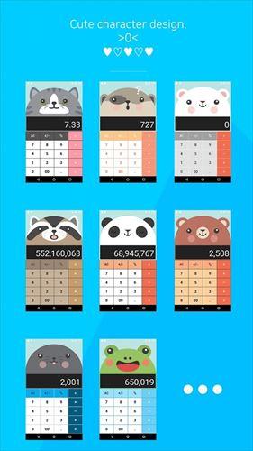 動物電卓–可愛い,きれい電卓