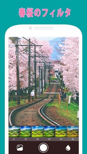 写真グリッド–PhotoCollage春の桜フィルタ