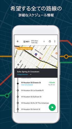 ムービット(Moovit):リアルタイムの交通時刻プランナー