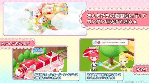 ハローキティワールド2~かわいいデコレーションのサンリオ箱庭ゲーム~
