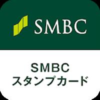 SMBCスタンプカード