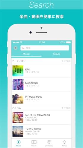 プレイパス対応音楽アプリ–PlayPASSMusic