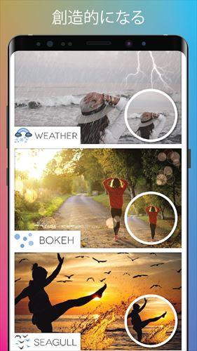Fotogenic:写真編集、描画、レタッチツール