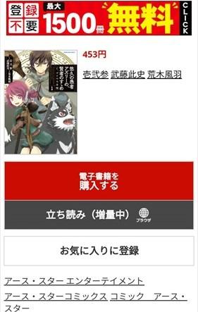 dブック(WEB)