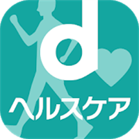 dヘルスケア(WEB)