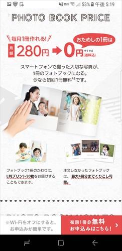 dフォト(WEB)