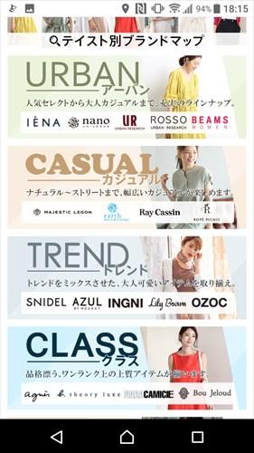 dファッション(WEB)