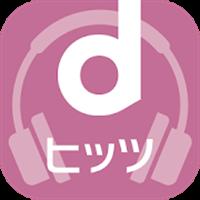 dヒッツ(WEB)