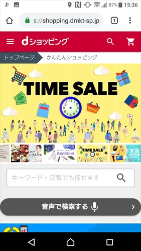 dショッピング(WEB)