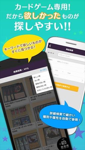 magi(マギ)-トレカ専用フリマアプリ-