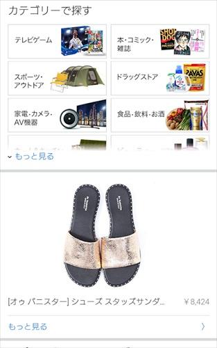 Amazon(WEB)