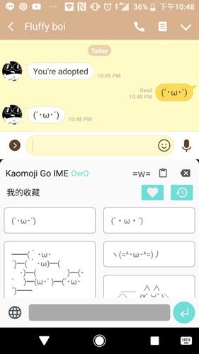 KaomojiGOづ(・ω・)づ