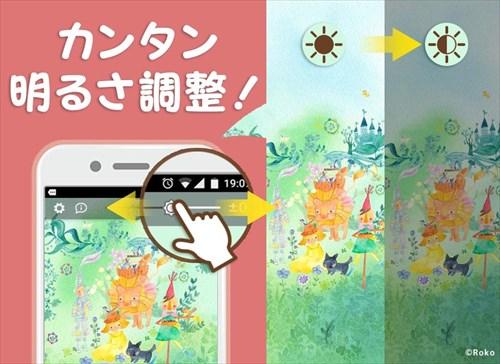 可愛い水彩画の待受け画面「Roko」壁紙オシャレ着せ替えアプリ無料