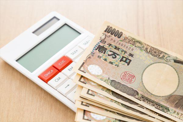 節約&貯金の新常識!お金を増やしたいならこのアプリを使ってみよう