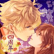 イケメン戦国 時をかける恋 恋愛ゲーム