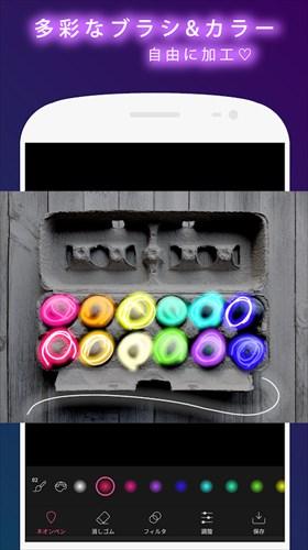 写真ネオンペン(カラー&ネオンスタイル多数)