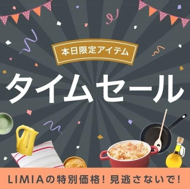 【見逃し注意!】大人気のAラインワンピースが最安値挑戦♡タイムセール開催中!
