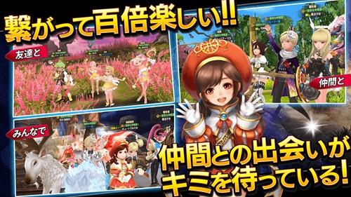 ドラゴンネストM【1周年!!】【オンライン協力コンボアクションRPG】