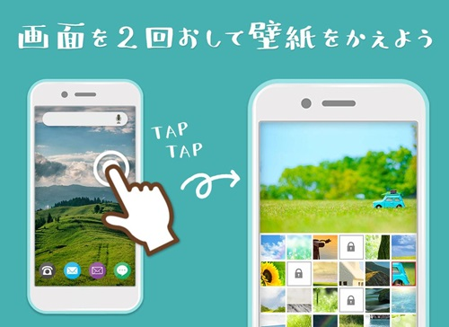 綺麗な風景・着せ替えオシャレ待ち受けライブ壁紙アプリ無料