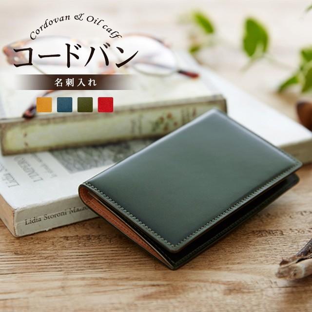 今が変えどきかも!おすすめのレザー財布5選♡