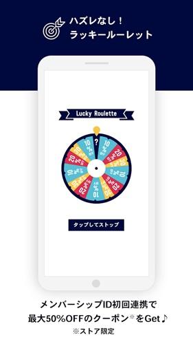 GAPJapan公式アプリ