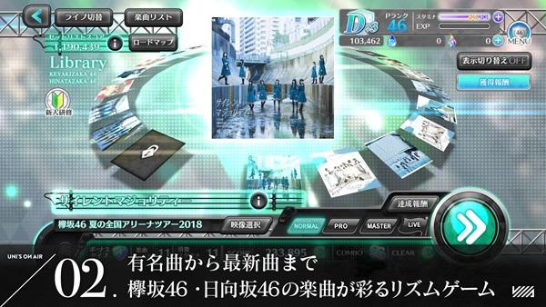欅坂46・日向坂46UNI'SONAIR