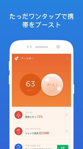 SpeedBooster(スピードブースタ–)