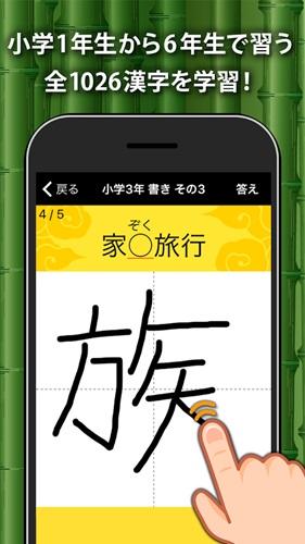 小学生手書き漢字ドリル1026–はんぷく学習シリーズ