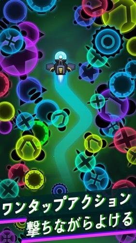 ウイルスウォー–スペースシューティングゲーム