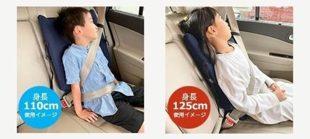 『帰省などロングドライブ時の必需品!』チャイルドシート卒業後、子供が適したシートベルト位置でくつろげるクッション。