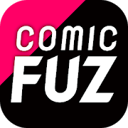 COMIC FUZ – 人気漫画が毎日読める
