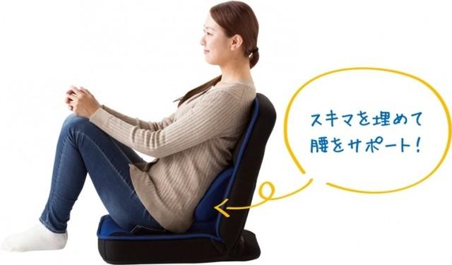 好みの組み合わせでリラックス&ストレッチできる「DCMブランド 腰楽ストレッチ座椅子」新発売