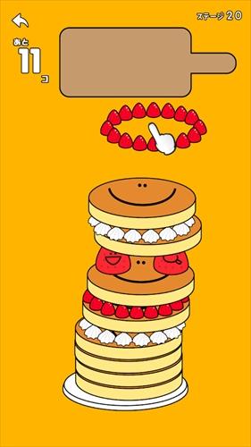 パンケーキタワーデコレーション