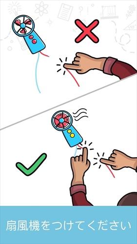 BrainOut–創造力マスター,「転」才の試練