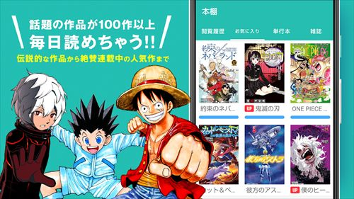 ゼブラック–ジャンプ連載漫画から異世界モノまで毎日読めるマンガアプリ!