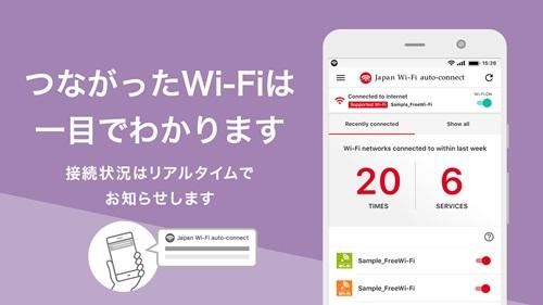 JapanWi-Fiauto-connect