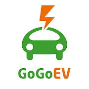 EV充電スポット検索アプリGoGoEV