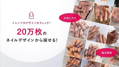 Nailie(ネイリー)–ネイル予約/ネイルデザイン検索