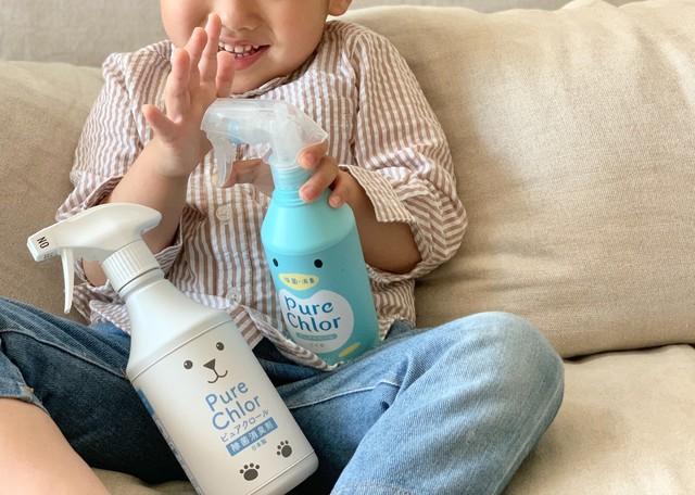 おもちゃやペット用品にもOK!水になる除菌剤「ピュアクロール」
