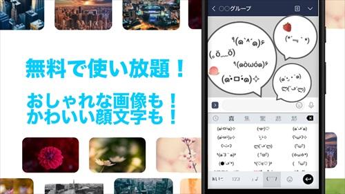 キーボードきせかえ&日本語文字・顔文字入力–ANYTYPE(エニータイプ)