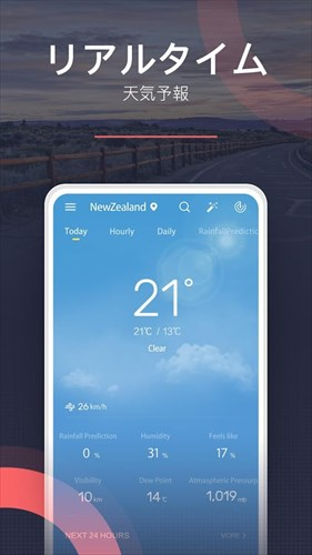 ProWeather-天気・雨雲レーダー・台風の天気予報アプリ 地震情報・災害情報つき