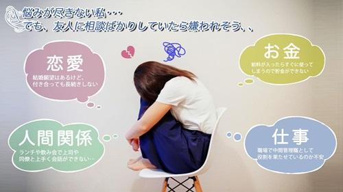 占いアプリ【urama-ウラマ-】チャット占い・悩み相談