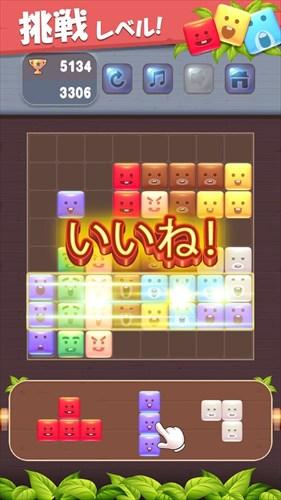 ブロックパズル:パズルゲーム無料–パズルゲーム無料人気-テトリス無料-簡単なゲーム