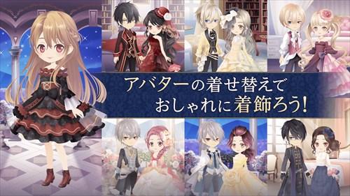 イケメン王子美女と野獣の最後の恋 乙女・恋愛ゲーム