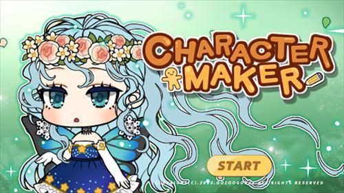 キャラクターメーカー:アバター着せ替えゲーム