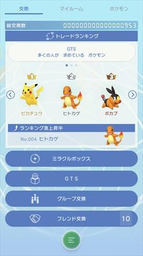 PokémonHOME